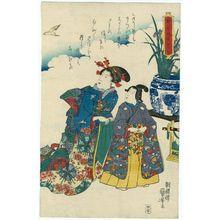 Utagawa Kuniyoshi: Woman and Small Boy Listening to Cuckoo, from the series A Collection of Songs Set to Koto Music (Koto no kumiuta zukushi) - Museum of Fine Arts