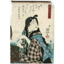 歌川国芳: from the series Women in Benkei-checked Fabrics (Shimazoroi onna Benkei) - ボストン美術館