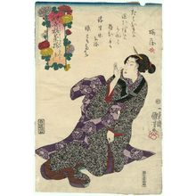Utagawa Kuniyoshi: Kitto kiku, from the series An Asortment of Chrysanthemums in the Modern Style (Imayô kiku soroi) - Museum of Fine Arts