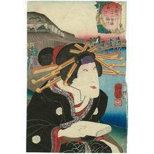 Utagawa Kuniyoshi: Yanagibashi: (Actor as) Umegawa, from the series Thirty-six Fashionable Restaurants of the Eastern Capital (Tôto ryûkô sanjûroku kaiseki) - Museum of Fine Arts