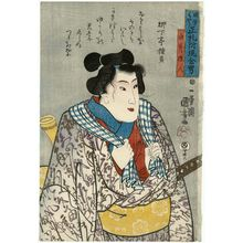 Utagawa Kuniyoshi: Shirai Gonpachi, from the series Men of Ready Money with True Labels Attached. Kuniyoshi Fashion (Kuniyoshi moyô shôfudatsuketari genkin otoko) - Museum of Fine Arts