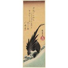 歌川広重: Rooster on a Snowy Hillside - ボストン美術館