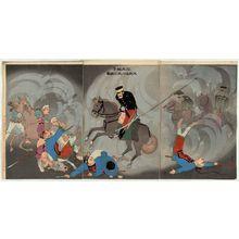 Kobayashi Kiyochika: Desperate Battle of Captain Asakawa at Tuchengzi (Dojôshi ni okeru Taii Asakawa shi no kusen) - Museum of Fine Arts