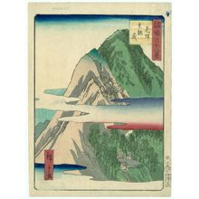 Utagawa Hiroshige II: No. 23, Norikuradake in Hida Province (Hida Norikuradake), from the series Sixty-eight Views of the Various Provinces (Shokoku rokujû-hakkei) - Museum of Fine Arts