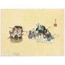 Harada Keigaku: Scene from Nô Play; Kurozuka? - Museum of Fine Arts
