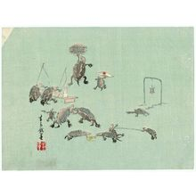 Harada Keigaku: Athletic Contests of Turtles - Museum of Fine Arts