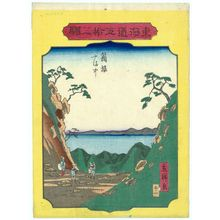 Utagawa Hiroshige II: No. 11, Hakone: In the Mountains (Yama naka), from the series Fifty-three Stations of the Tôkaidô Road (Tôkaidô gojûsan eki) - Museum of Fine Arts