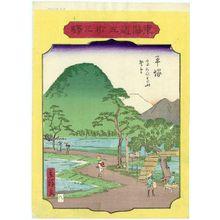 Utagawa Hiroshige II: No. 8, Hiratsuka: Distant View of Kôrai-ji Temple and Mount Koma (Kôrai-ji yama bôkei), from the series Fifty-three Stations of the Tôkaidô Road (Tôkaidô gojûsan eki) - Museum of Fine Arts