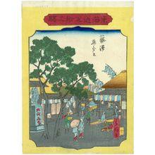 二歌川広重: No. 7, Fujisawa: Shops at the Crossroads (Oiwakeya), from the series Fifty-three Stations of the Tôkaidô Road (Tôkaidô gojûsan eki) - ボストン美術館