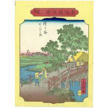 二歌川広重: No. 5, Hodogaya: Katabira Bridge (Katabira-bashi), from the series Fifty-three Stations of the Tôkaidô Road (Tôkaidô gojûsan eki) - ボストン美術館