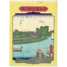 二歌川広重: No. 3, Kawasaki: Ferry at Rokkô (Rokkô funawatashi), from the series Fifty-three Stations of the Tôkaidô Road (Tôkaidô gojûsan eki) - ボストン美術館