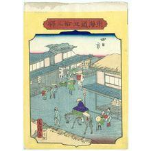 二歌川広重: No. 44, Yokkaichi, from the series Fifty-three Stations of the Tôkaidô Road (Tôkaidô gojûsan eki) - ボストン美術館