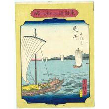 二歌川広重: No. 32, Arai: Ferry (Funawatashi), from the series Fifty-three Stations of the Tôkaidô Road (Tôkaidô gojûsan eki) - ボストン美術館