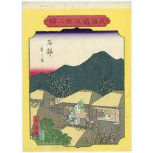 二歌川広重: No. 52, Ishibe: Signs of Spring (Haru no kage), from the series Fifty-three Stations of the Tôkaidô Road (Tôkaidô gojûsan eki) - ボストン美術館