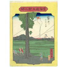 二歌川広重: No. 28, Fukuroi: the Famous Big Kites (Meibutsu ôdako), from the series Fifty-three Stations of the Tôkaidô Road (Tôkaidô gojûsan eki) - ボストン美術館
