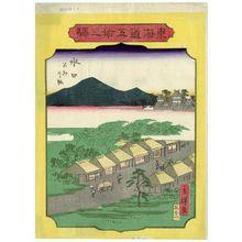 二歌川広重: No. 51, Minakuchi: Famous Dried Squash (Meibutsu kanpyô), from the series Fifty-three Stations of the Tôkaidô Road (Tôkaidô gojûsan eki) - ボストン美術館