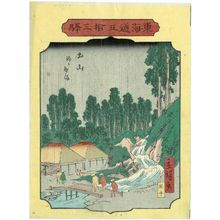 Utagawa Hiroshige II: No. 50, Tsuchiyama: Suzuka Mountains (Suzuka yama), from the series Fifty-three Stations of the Tôkaidô Road (Tôkaidô gojûsan eki) - Museum of Fine Arts