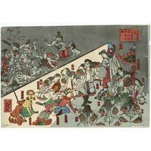 Katsushika Hokki: (Honchô furisode no hajime, Susanoo no mikoto yôkai ? no zu) - Museum of Fine Arts