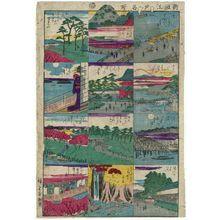 三代目歌川広重: Famous Places in Edo, New Edition (Shinpan Edo meisho) - ボストン美術館