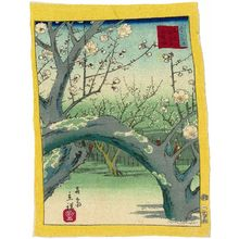 二歌川広重: The Sleeping Dragon Plum Tree in the Plum Garden in Tokyo (Tôkyô ume yashiki garyûbai), from the series Thirty-six Selected Flowers (Sanjûrokkasen) - ボストン美術館