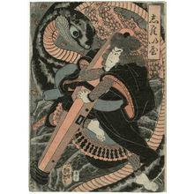 Utagawa Yoshitsuya: Jiraiya - Museum of Fine Arts