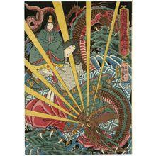 Utagawa Yoshitsuya: Nii no ama, from the series Mirror of Warriors of Our Country (Honchô musha kagami) - Museum of Fine Arts