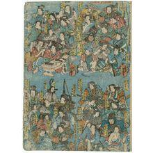 Utagawa Yoshitsuya: Osana no buyû soroe - Museum of Fine Arts