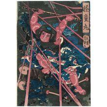Utagawa Yoshitsuya: Kaidômaru - Museum of Fine Arts