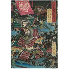 Utagawa Yoshitsuya: #2 - Museum of Fine Arts