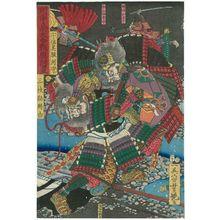 Utagawa Yoshitsuya: #3 - Museum of Fine Arts