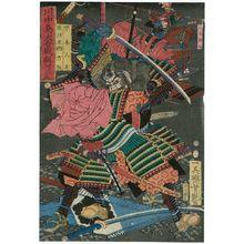 Utagawa Yoshitsuya: #7 - Museum of Fine Arts