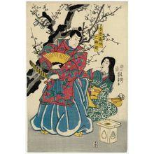 Utagawa Yoshikazu