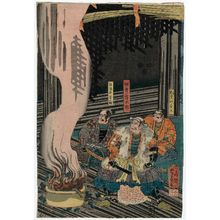 Utagawa Yoshikazu: Iga Jutarô in the Ruined Temple - Museum of Fine Arts