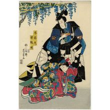 Utagawa Yoshikazu: Ushiwakamaru and Minazuru-hime - Museum of Fine Arts