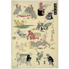 Utagawa Yoshikazu: Comical Pictures (Dôke kyôga) - Museum of Fine Arts