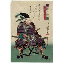 Utagawa Yoshikazu: Uesugi Danjô ? Kenshin, from the series Mirror of Famous Generals of Our Country (Honchô meishô kagami) - Museum of Fine Arts