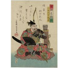 歌川芳員: Rokujô Hangan Tameyoshi, from the series Mirror of Famous Generals of Our Country (Honchô meishô kagami) - ボストン美術館