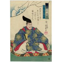 Utagawa Yoshikazu: Ôta Harunaga, Vice-governor of Kazusa Province (Ôta Kazusa no suke Harunaga), from the series Mirror of Famous Generals of Our Country (Honchô meishô kagami) - Museum of Fine Arts