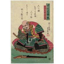 Utagawa Yoshikazu: Takeda Taizendayû ? Shingen, from the series Mirror of Famous Generals of Our Country (Honchô meishô kagami) - Museum of Fine Arts