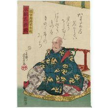 Utagawa Yoshikazu: ? shôgun Hidehira, from the series Mirror of Famous Generals of Our Country (Honchô meishô kagami) - Museum of Fine Arts