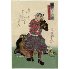 歌川芳員: Asakura Saemon? Sadakage, from the series Mirror of Famous Generals of Our Country (Honchô meishô kagami) - ボストン美術館