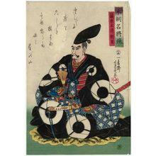 Utagawa Yoshikazu: Fujiwara Masakiyo Ason, from the series Mirror of Famous Generals of Our Country (Honchô meishô kagami) - Museum of Fine Arts