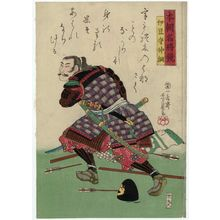 Utagawa Yoshikazu: Nakatsuna, Governor of Izu Province (Izu no kami Nakatsuna), from the series Mirror of Famous Generals of Our Country (Honchô meishô kagami) - Museum of Fine Arts