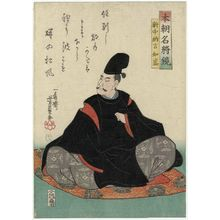 Utagawa Yoshikazu: Shinchûnagon Tomomori, from the series Mirror of Famous Generals of Our Country (Honchô meishô kagami) - Museum of Fine Arts