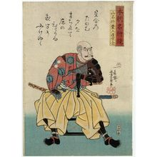 Utagawa Yoshikazu: Yamana Mochitoyo Nyûdô Sôzen, from the series Mirror of Famous Generals of Our Country (Honchô meishô kagami) - Museum of Fine Arts