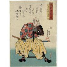 歌川芳員: Yamana Mochitoyo Nyûdô Sôzen, from the series Mirror of Famous Generals of Our Country (Honchô meishô kagami) - ボストン美術館