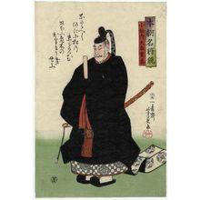 Utagawa Yoshikazu: Komatsu Shigemori, Minister of the Center (Komatsu Naidaijin Shigemori), from the series Mirror of Famous Generals of Our Country (Honchô meishô kagami) - Museum of Fine Arts