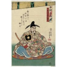 Utagawa Yoshikazu: Taishokkan Fujiwara Kamatari, from the series Mirror of Famous Generals of Our Country (Honchô meishô kagami) - Museum of Fine Arts