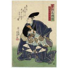 歌川芳員: Hôjô Yasutoki, Governor of Musashi Province (Hôjô Musashi no kami Yasutoki), from the series Mirror of Famous Generals of Our Country (Honchô meishô kagami) - ボストン美術館