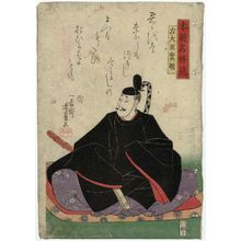 Utagawa Yoshikazu: Sanetomo, Minister of the Right (Udaijin Sanetomo), from the series Mirror of Famous Generals of Our Country (Honchô meishô kagami) - Museum of Fine Arts